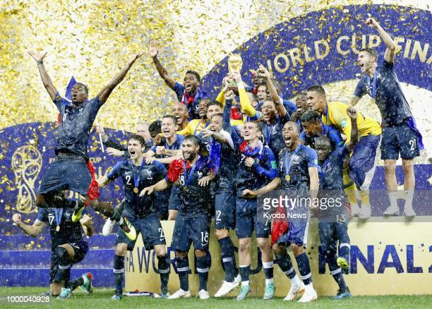 France players celebrate after beating Croatia 42 to win the country's second World Cup title at Luzhniki Stadium in Moscow on July 15 2018 ==Kyodo