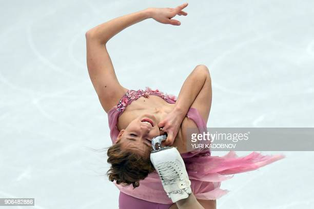 TOPSHOT France's Laurine Lecavelier performs in the ladies' short program at the ISU European Figure Skating Championships in Moscow on January 18...