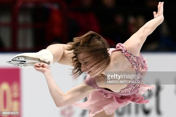 France's Laurine Lecavelier performs on March 21, 2018 during the Ladies figure skating short program at the Milano World League Figure Championship...
