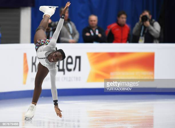 France's Mae Berenice Meite performs in the ladies' free skating at the ISU European Figure Skating Championships in Moscow on January 20 2018 / AFP...