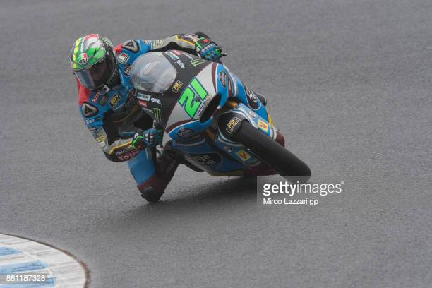 Franco Morbidelli of Italy and EG 00 Marc VDS rounds the bend during Moto2 qualifying practice during the Japanese Grand Prix at Twin Ring Motegi on...