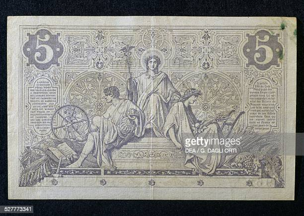 5 francs banknote reverse allegories of Science Justice and the Arts France 20th century