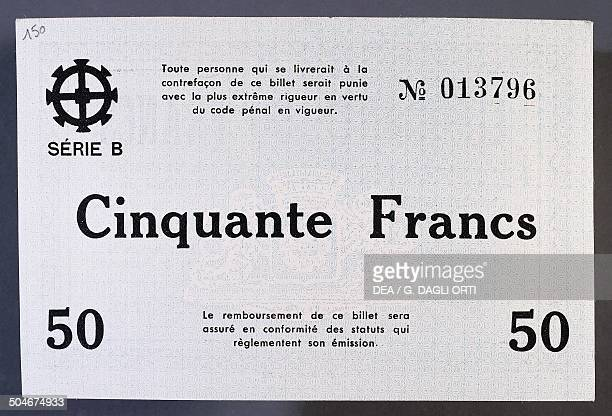 50 francs note issued in Mulhouse June 17 obverse France 20th century