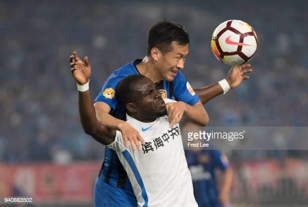 Frank Acheampong of Tianjin Teda FC in action during the 2018 Chinese Super League match between Jiangsu Suning and Tianjin Teda at Nanjing Olympic...