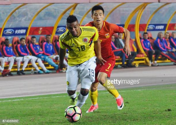 Frank Fabra of Columbia National Team controls the ball during the international friendly match between China and Columbia at Chongqing Olympic...