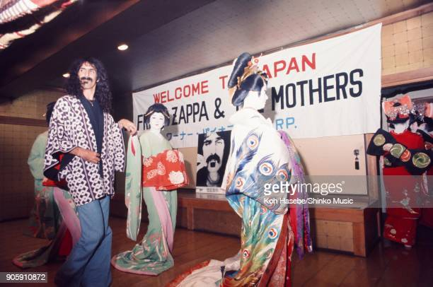 Frank Zappa And The Mothers of Invention taken at Welcome reception with geisha February 1978 Tokyo Japan