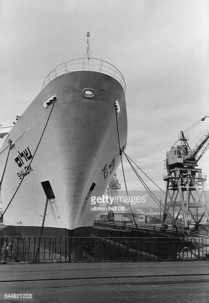 Frankreich Werft in St Nazaire Passagierschiff Shalom der Reederei Zim_Israel_Navigation Co Ltd