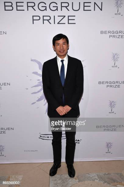 Fred Hu attends the Berggruen Prize Gala at the New York Public Library on December 14 2017 in New York City