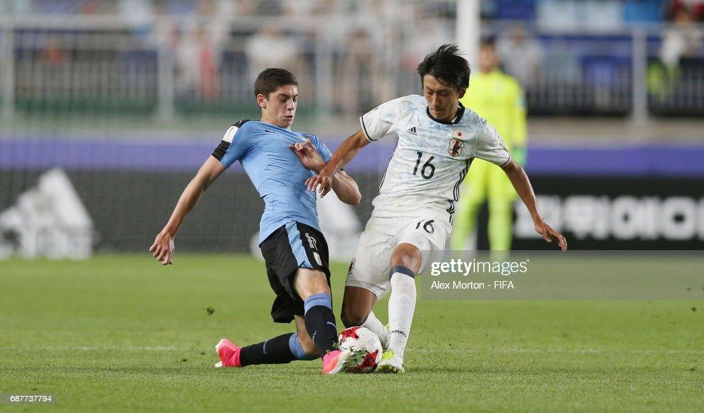 Uruguay v Japan - FIFA U-20 World Cup Korea Republic 2017