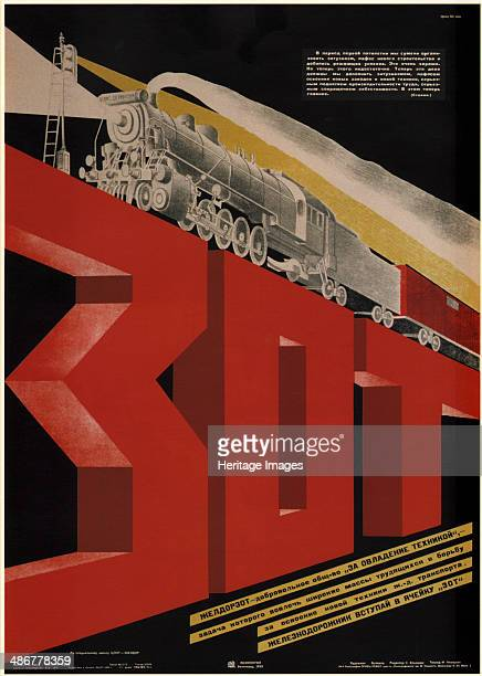 Free Railway Society For the mastery of technical equipment 1933 Artist Bulanov Dmitry Anatolyevich