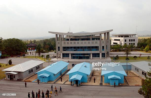 Freedom House on South Korea soil in the Joint Security Area in the DMZ between North and South Korea