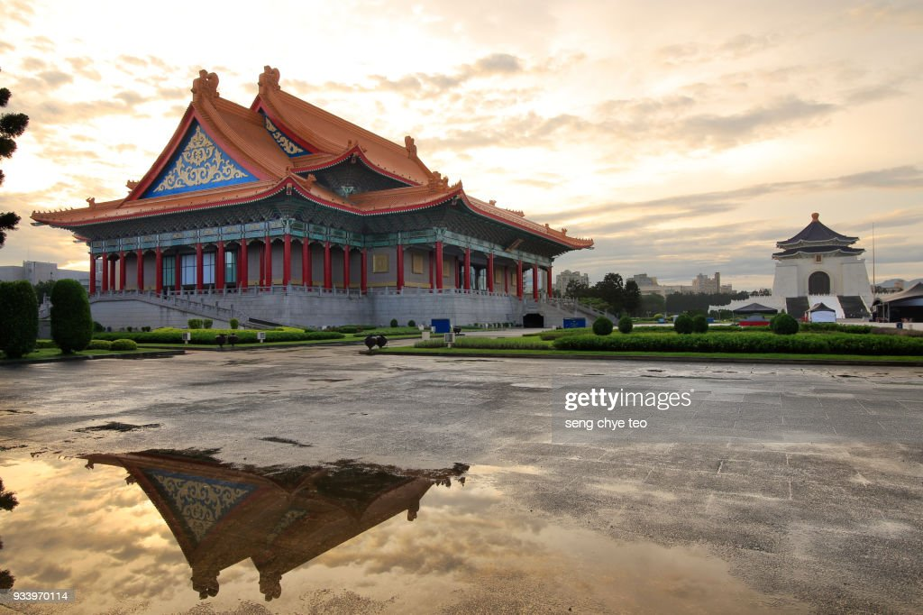 Freedom Square Chiang Kai-shek Memorial Hall : Stock Photo