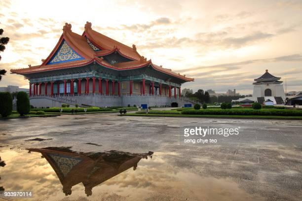 Freedom Square Chiang Kai-shek Memorial Hall