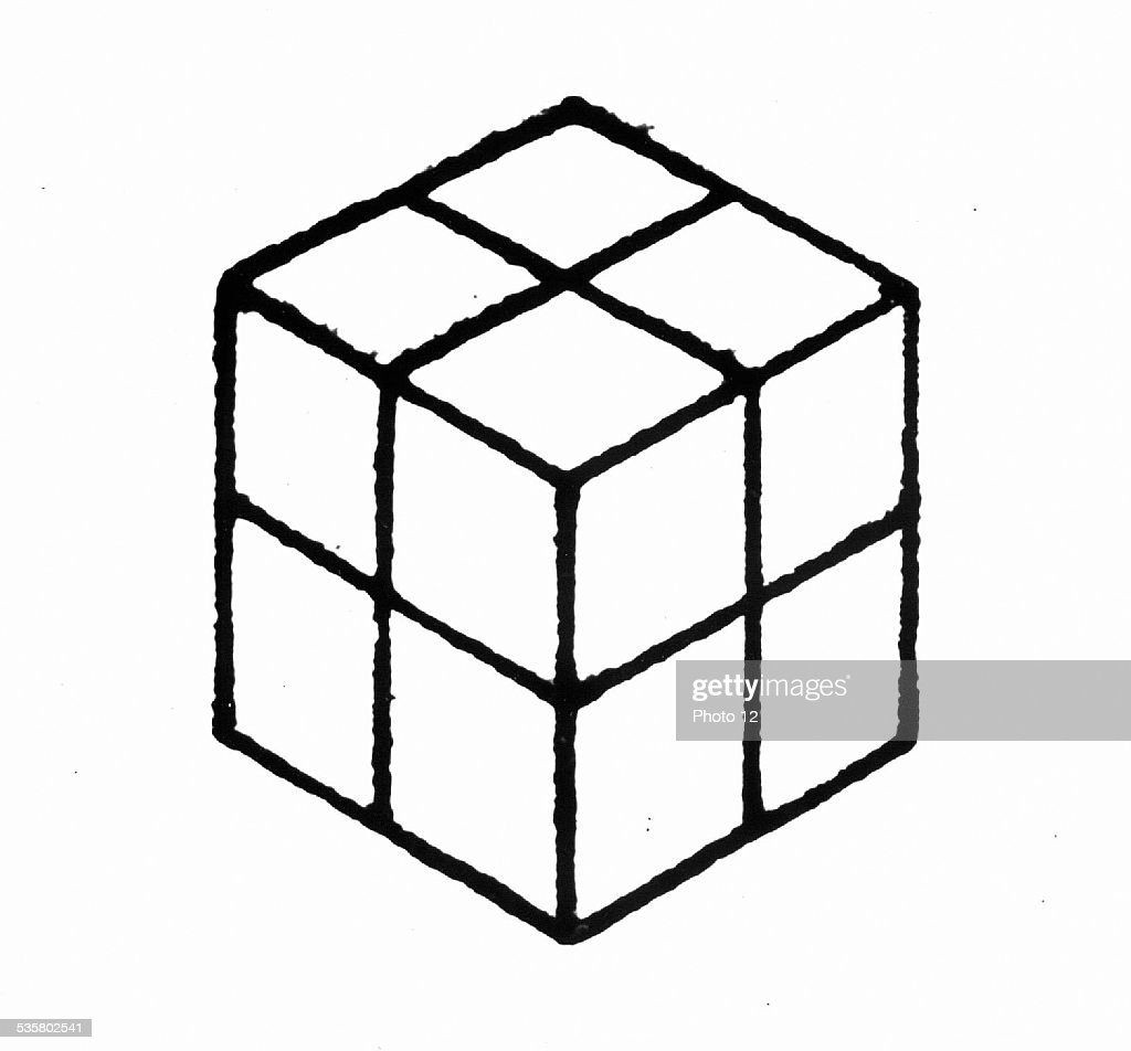 Cubic stone masonic symbol pictures getty images freemasonry cubic stone masonic symbol biocorpaavc