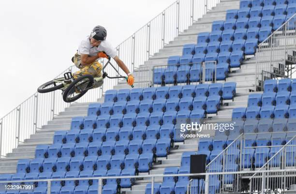 Freestyle park test event for the Tokyo Olympics is held at Ariake Urban Sports Park in Tokyo on May 17 with no spectators allowed to attend amid the...