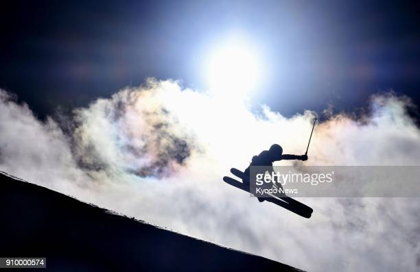 A freestyle skier soars through the air during a World Cup men's slopestyle event in Mammoth Mountain California on Jan 20 2018 ==Kyodo