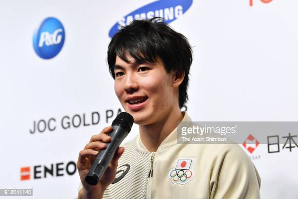 Freestyle Skiing Men's Mogul bronze medalist Daichi Hara of Japan speaks during a press conference during day four of the PyeongChang Winter Olympic...