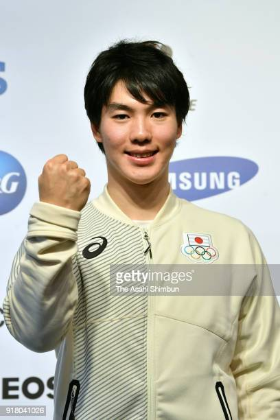 Freestyle Skiing Men's Mogul bronze medalist Daichi Hara of Japan poses for photographs during a press conference during day four of the PyeongChang...
