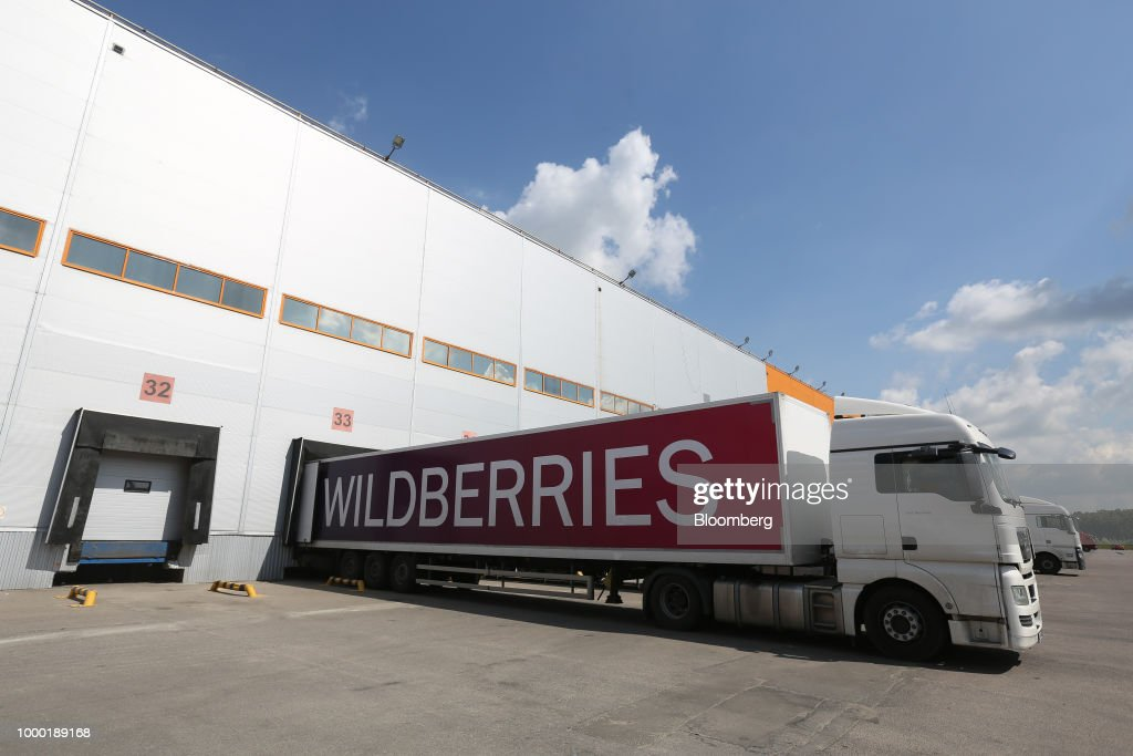 Online Retailer Wildberries As Soccer World Cup Boosts Spending