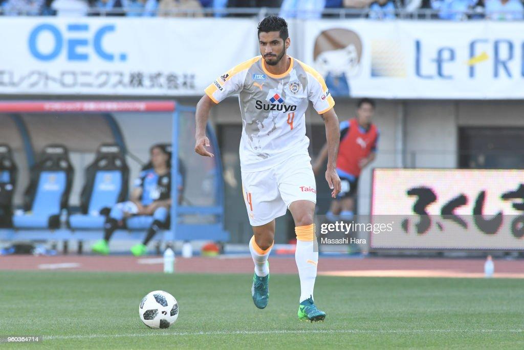 Kawasaki Frontale v Shimizu S-Pulse - J.League J1 : ニュース写真