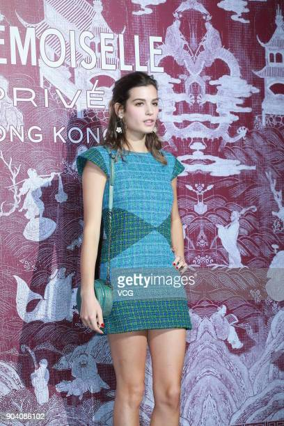 French actress Alma Jodorowsky attends the CHANEL 'Mademoiselle Prive' Exhibition Opening Event on January 11 2018 in Hong Kong Hong Kong