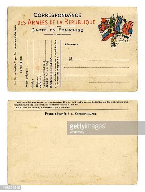 Armée française de la Première Guerre mondiale Carte postale