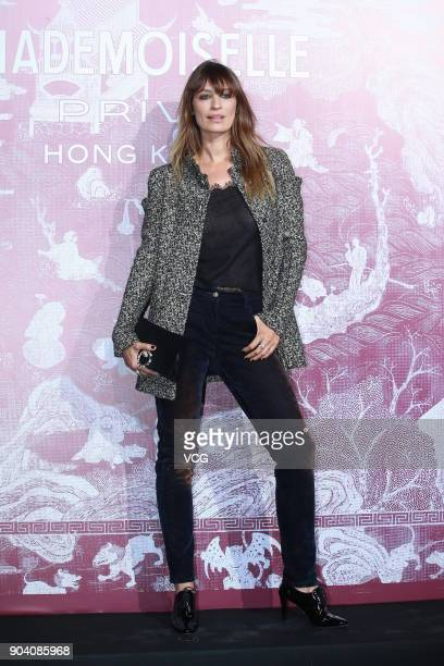 French model Caroline de Maigret attends the CHANEL 'Mademoiselle Prive' Exhibition Opening Event on January 11 2018 in Hong Kong Hong Kong