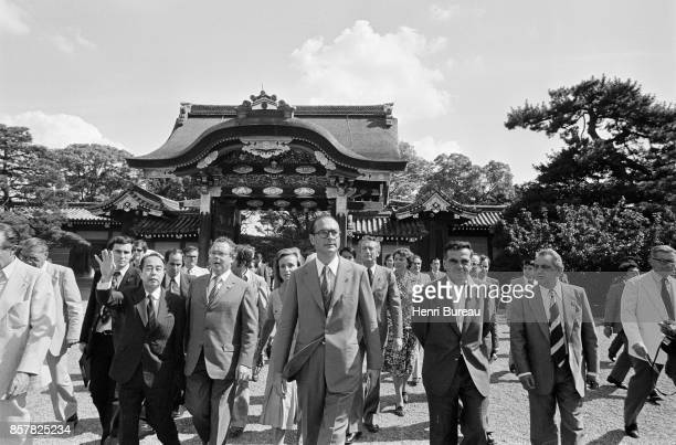French Prime Minister Jacques Chirac and his wife Bernadette visiting the Tokyo Imperial Palace Japan 1st August 1976