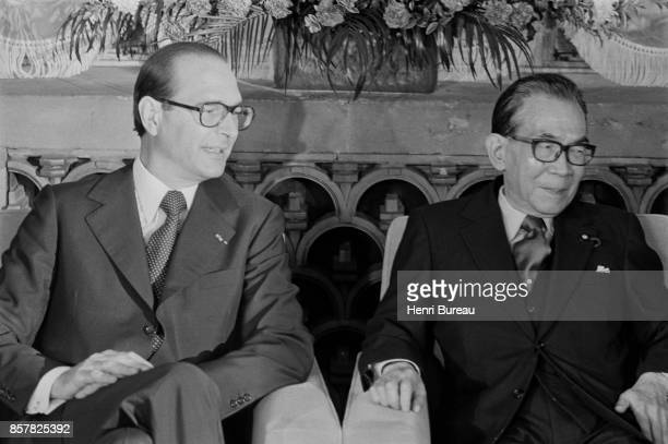 French Prime Minister Jacques Chirac with Japanese prime minister Takeo Miki on a trip to Japan, 1st August 1976