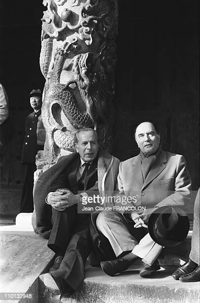 French socialist Francois Mitterand and Jean Daniel director of the news weekly magazine 'Le Nouvel Observateur' in Beijing China on February 12 1981