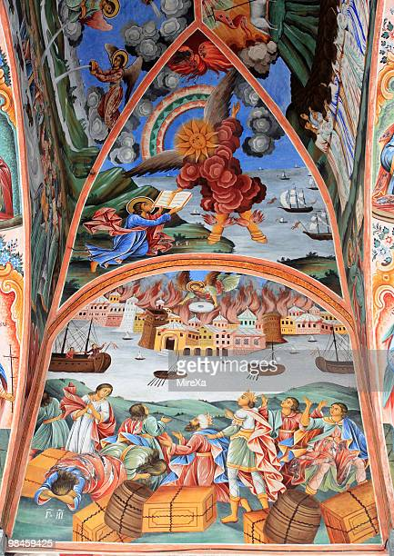 fresco at the rila monastry bulgaria - orthodox church stock pictures, royalty-free photos & images