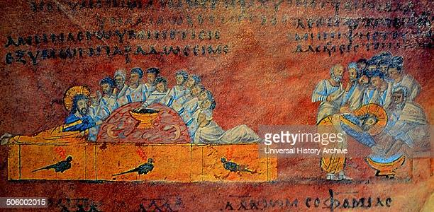 Fresco depicting the last supper and the washing of the feet from the Rossano Codex a Greek manuscript of the 6th Century containing the Gospels of...