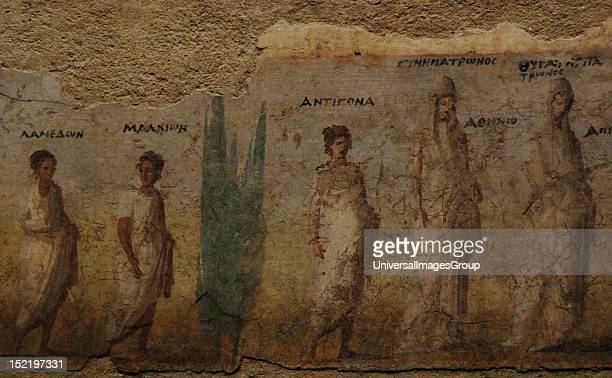 Frescoes at burial chamber of the patron tomb Depicting procession scene From left to right Lamedon Malchion Antigona Atheno and Appoleia Roman...