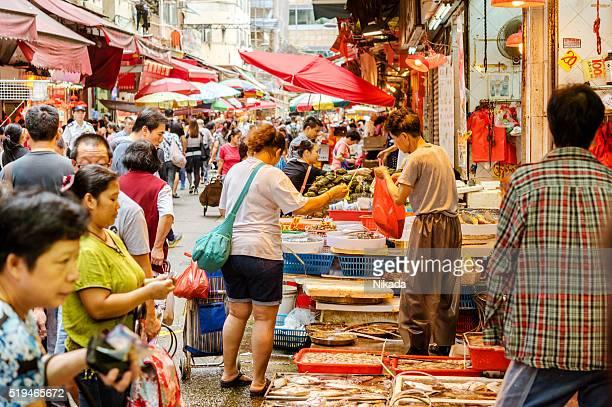 Fresh Fish For Sale at Market  in Hong Kong, China