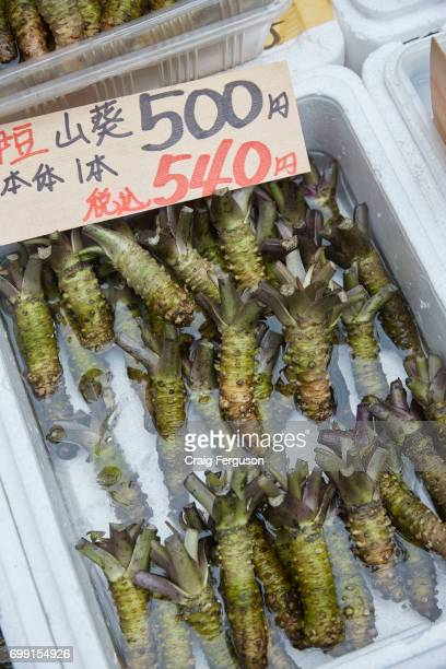 Fresh wasabi arranged for sale in a Japanese wet market The pungent taste is best when fresh and in better restaurants it will be grated immediately...