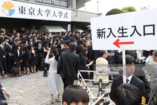 Freshers attend the welcome ceremony of the University of Tokyo at Nippon Budokan on April 12, 2018 in Tokyo, Japan.