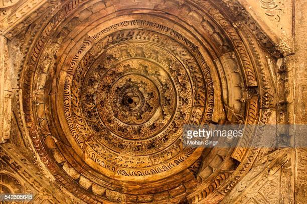Fretwork of dome in Qutub Complex