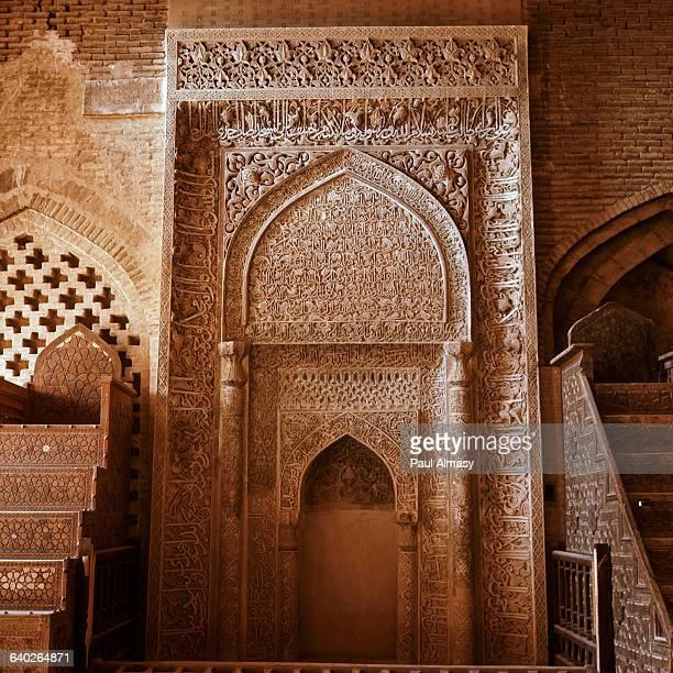 Mihrab of Uljaitu Khodabendeh