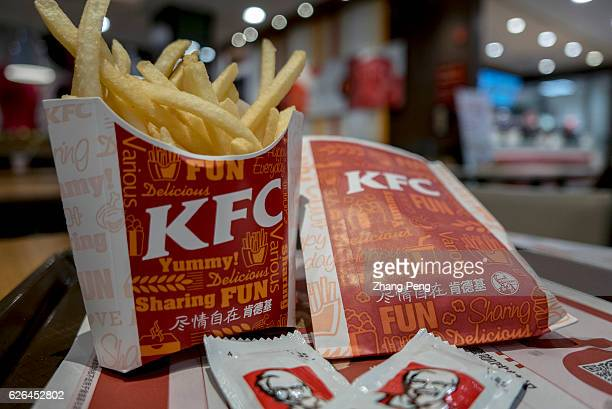 Fried chips of KFC As the largest restaurant chain in China with more than 7000 outlets KFC makes new strategy including plans for continued growth...