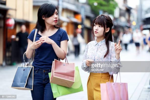 友人のショッピング地区、京都に祇園を歩き回る - 姉妹 ストックフォトと画像
