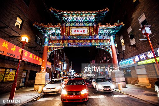 163 Chinatown Philadelphia Photos And Premium High Res Pictures Getty Images