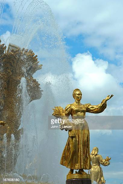 Friendship of Nations Fountain at the All Russia Exhibition Centre in Moscow
