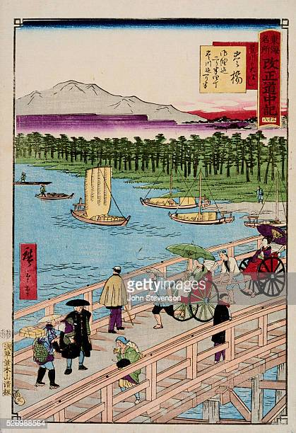 From a series called 'Famous Places on the Tokaido a Record of the Process of Reform' issued only seven years after the Meiji Restoration opened...