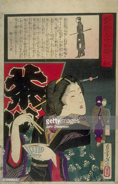 From a series called TwentyFour Hours of the Day at Shimbashi and Yanagibashi this print depicts the fourth hour A geisha eats a snack with...