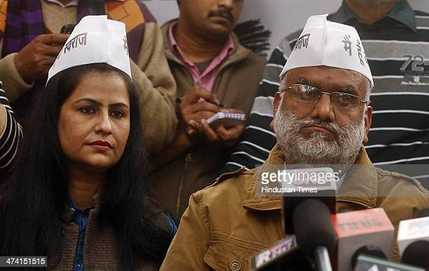 MP from Kangra Rajan Sushant and Bhojpuri actress Reena Rani join the Aam Adami Party during the press conference at AAP party office on February 22...