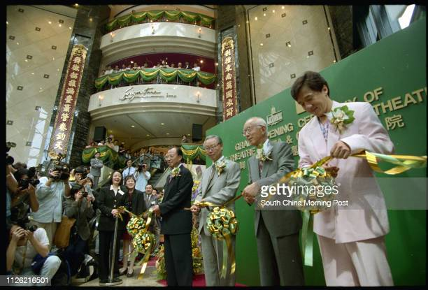 the Executive Chairman of Sincere Department Store Mr Walter Ma Kingwah the Chairman of property developer Hysan Development Co Ltd Mr Lee Honchiu...