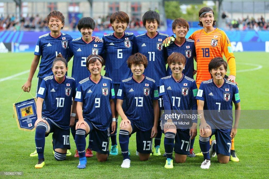 Spain U20 v Japan U20 - Women's World Cup Final : ニュース写真