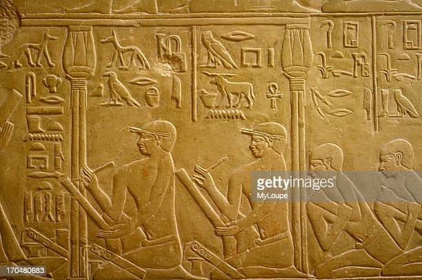 From the Mastaba of Ti a wealthy landowner and high Court Official in the 5th Dynasty Sakkara Egypt This relief depicts scribes writing on tablets or...