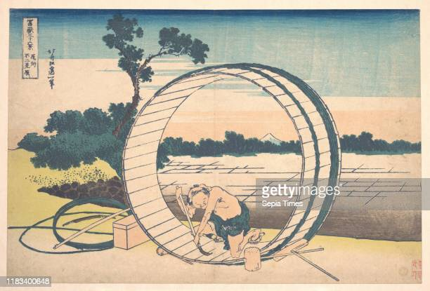 From the series Thirty-six Views of Mount Fuji , Edo period , circa 1830-32, Japan, Polychrome woodblock print; ink and color on paper, 9 15/32 x 15...