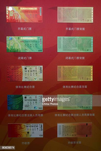 ticket samples stock photos and pictures getty images